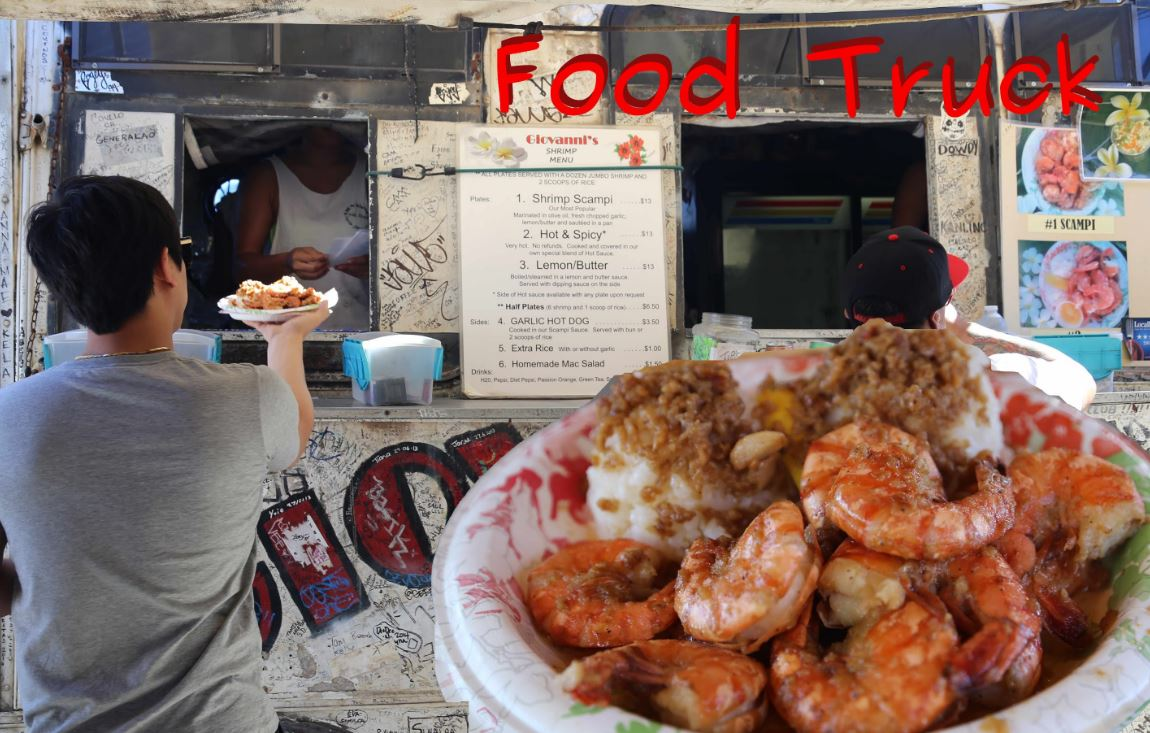 hawaiian-food-truck-shimp.jpg